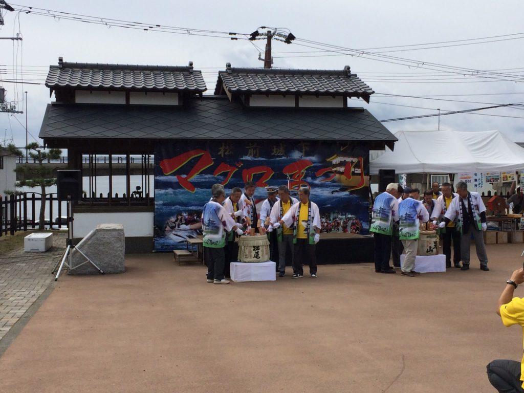 松前城下マグロ祭り