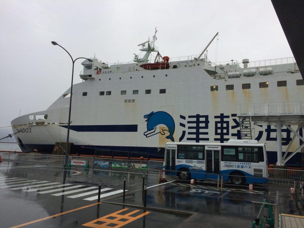 津軽海峡フェリー