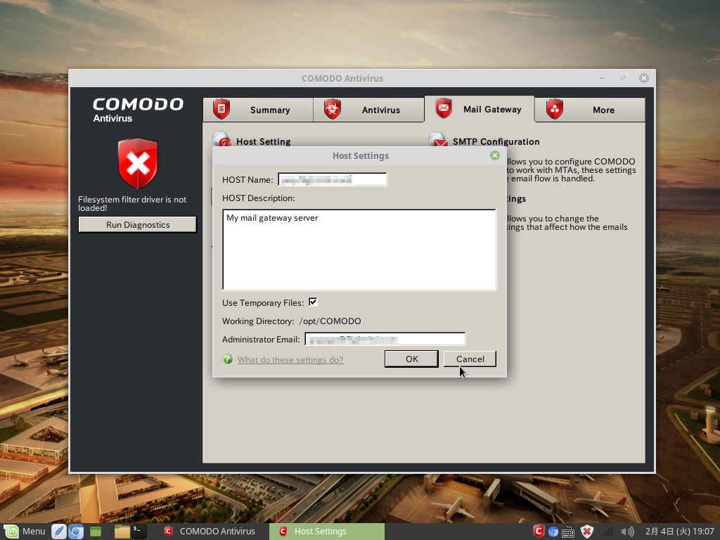 Comodo Antivirus for Linuxスクリーンショット7