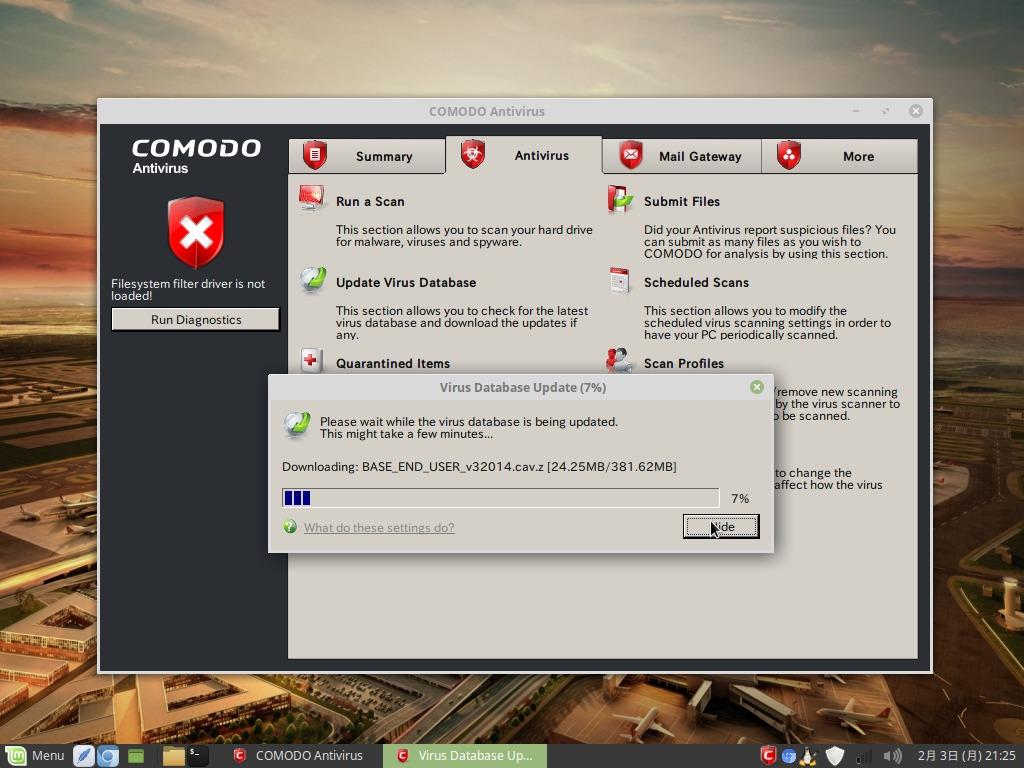 Comodo Antivirus for Linuxスクリーンショット3
