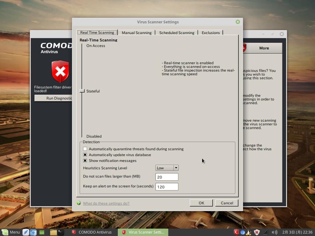 Comodo Antivirus for Linuxスクリーンショット6
