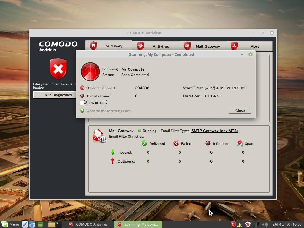 Comodo Antivirus for Linuxスクリーンショット10