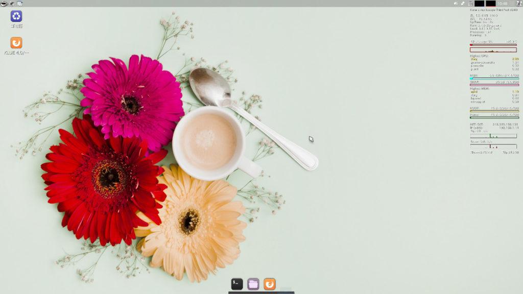 KLUE Desktop 2