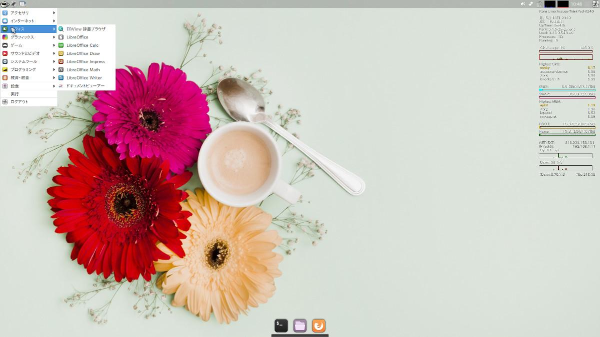 KLUE Desktop