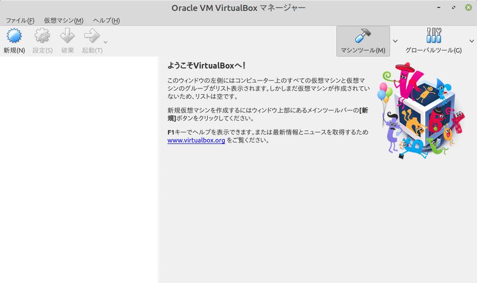 Virturalbox1