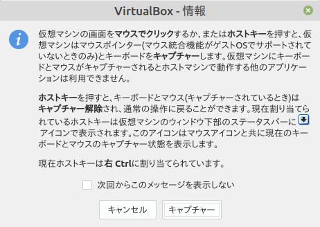 Virturalbox15