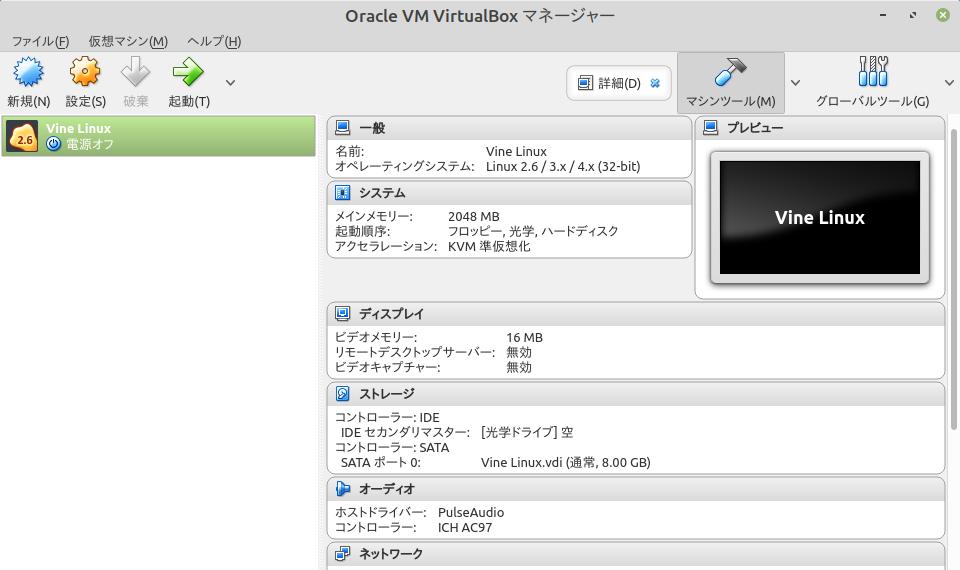 Virturalbox9