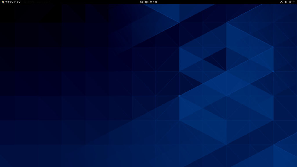 Cent OS デスクトップ