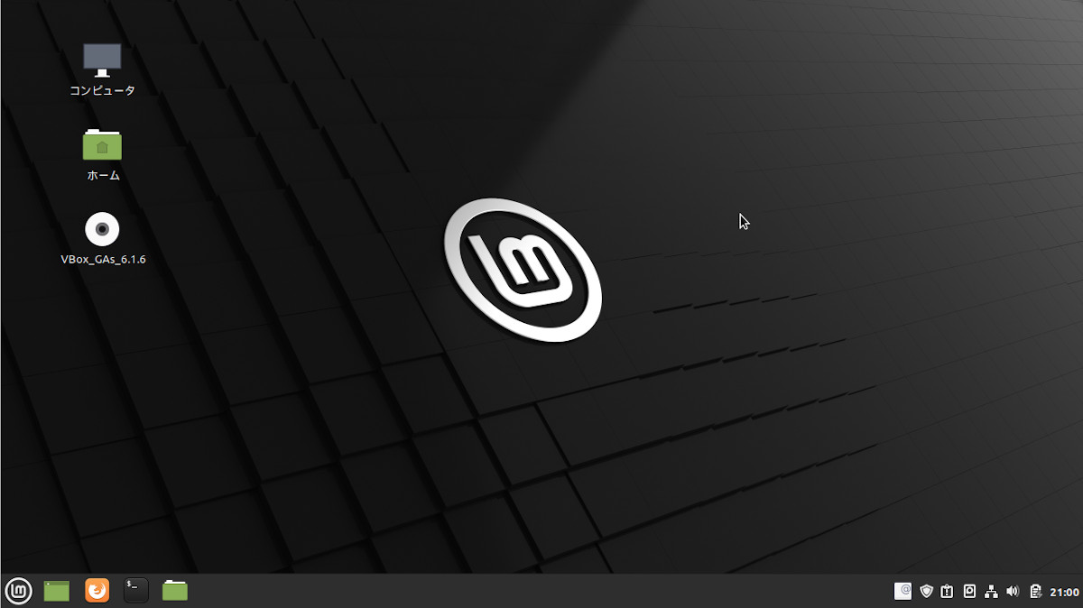 Linux MInt 20 デスクトップ
