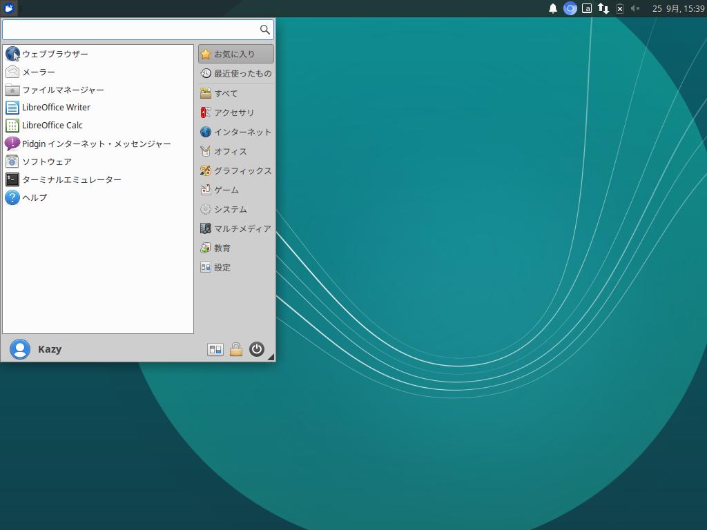 古いPCに超軽量Linuxを入れて比較してみた|ざっくりLinux!- 39 ...
