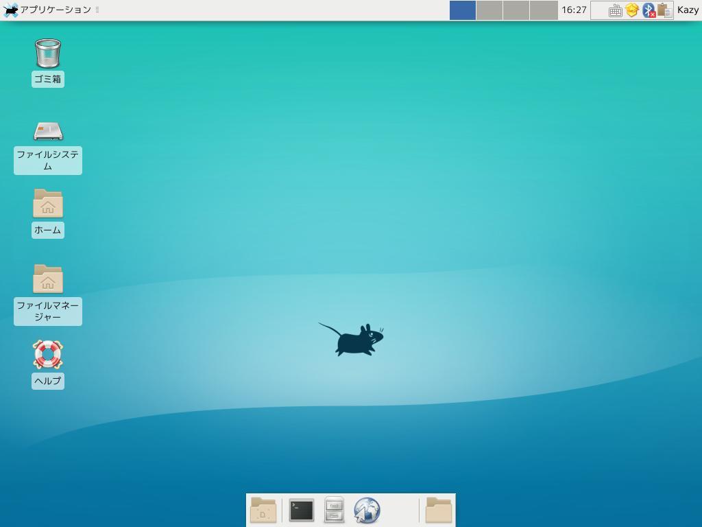 antiX Linux Xfceデスクトップ