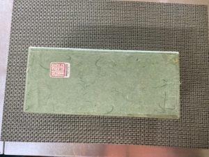 奇古堂の携帯用台湾茶器2