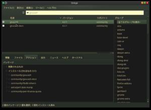Bluestar Linux Octopi