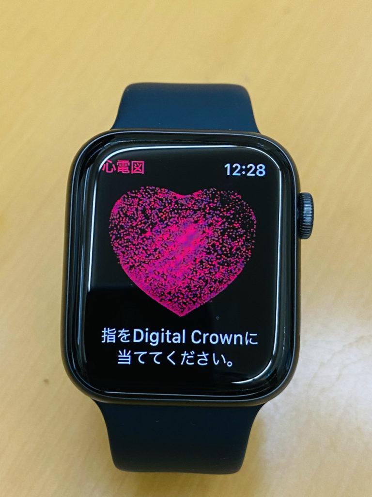 Apple Watch 心電図アプリ