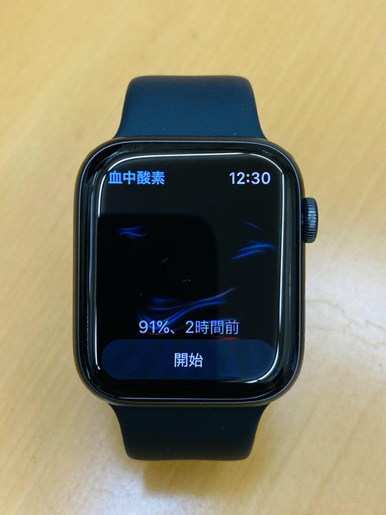 Apple Watch 血中酸素ウェルネスアプリ