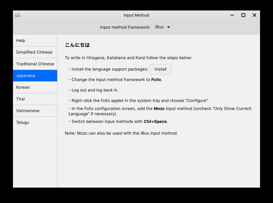 Feren OS Input Method