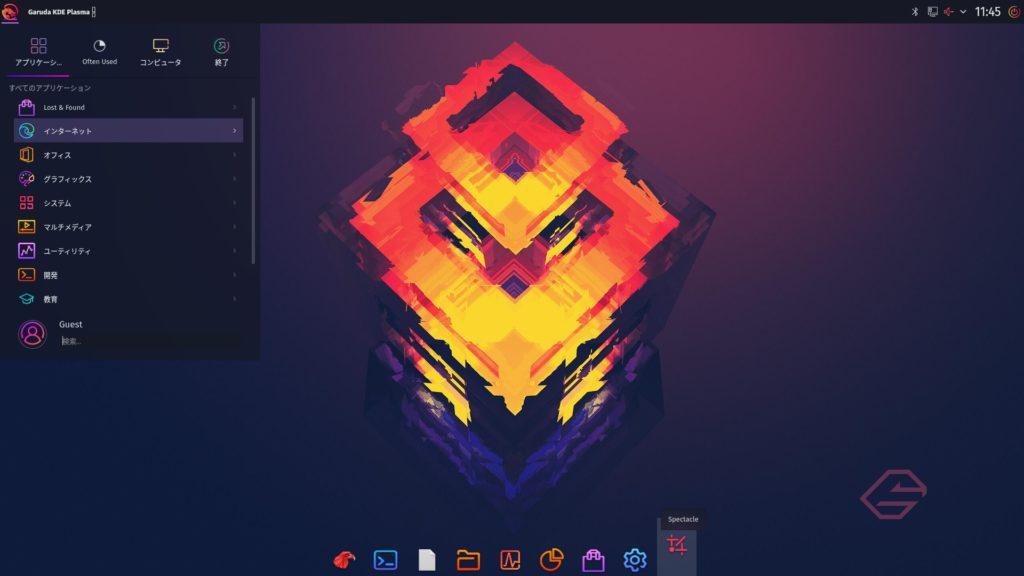 Garuda Linux KDEデスクトップ