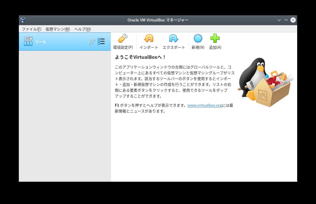 VirtualBoxにWhonixをインストール1