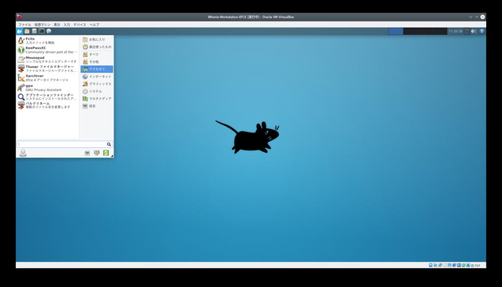 Whonix Xfceデスクトップ