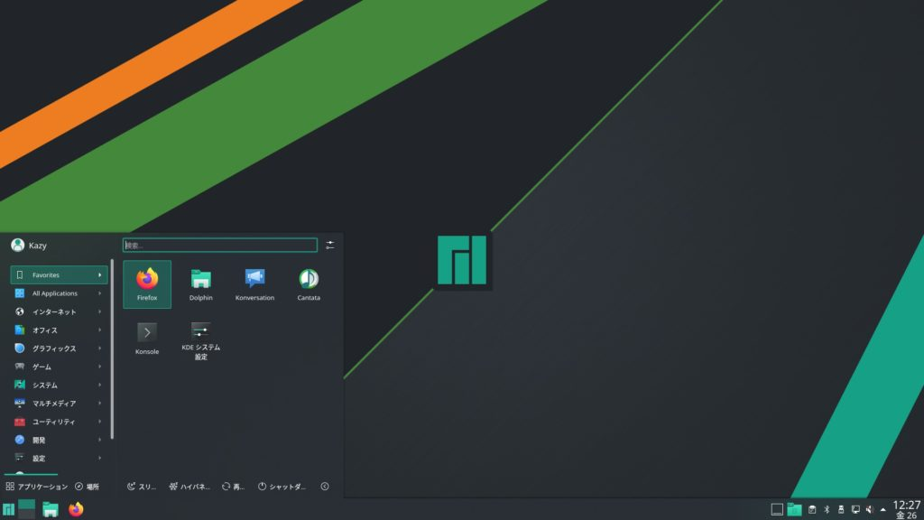 Manjaro KDE Plasma