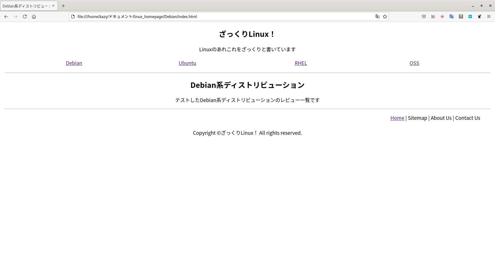 仮ウェブサイトカテゴリートップ