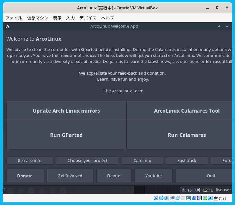 ArcoLinux Welcom App