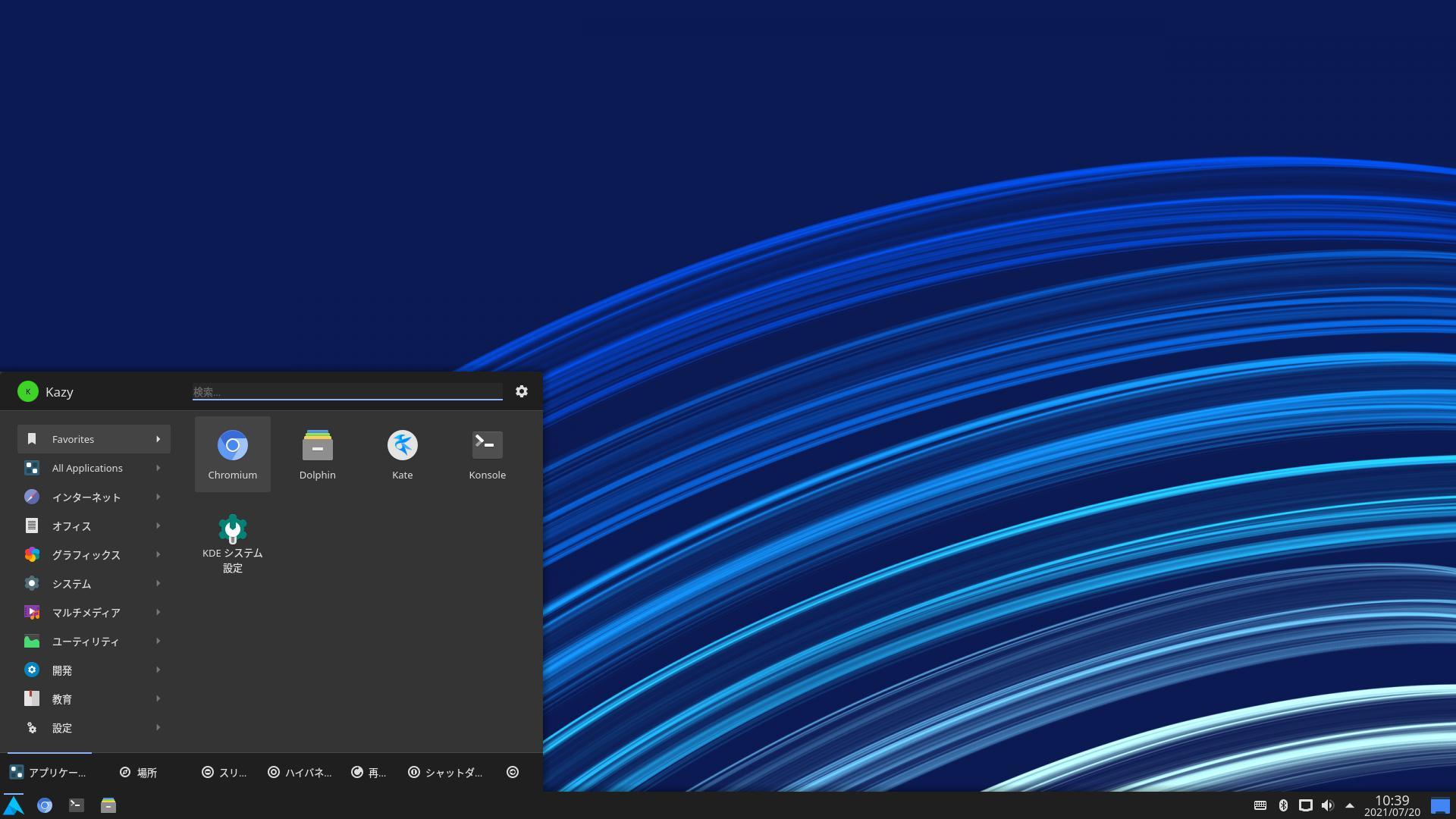 Alter Linux Plasmaデスクトップ
