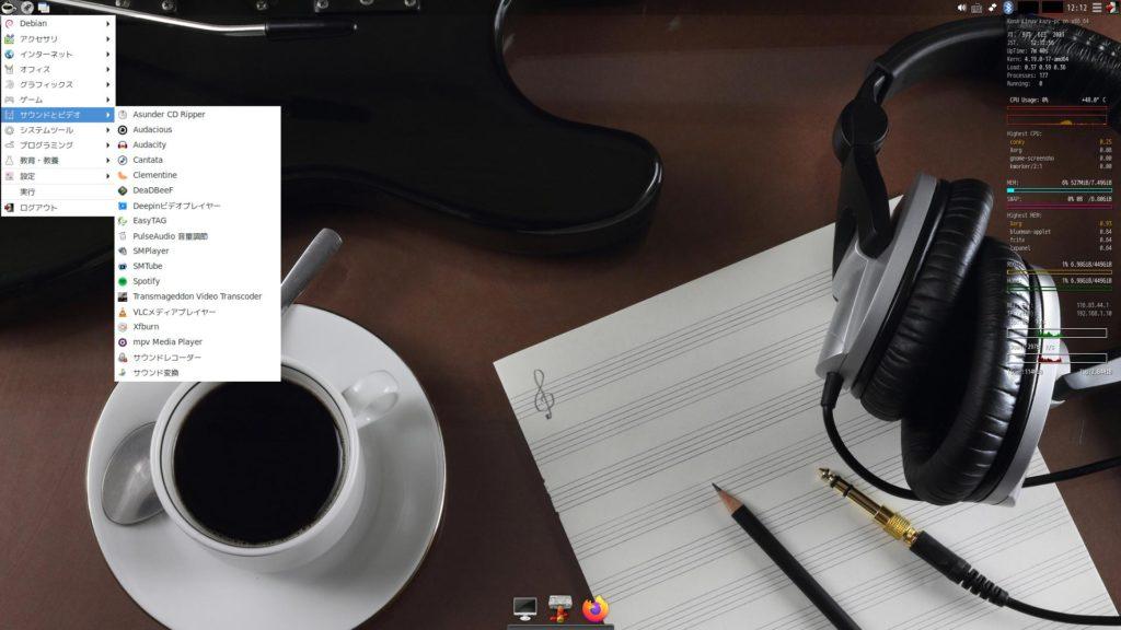 Kona Linux 5.0デスクトップ